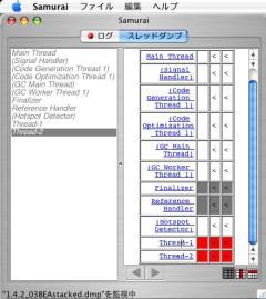 metalSamurai.jpg