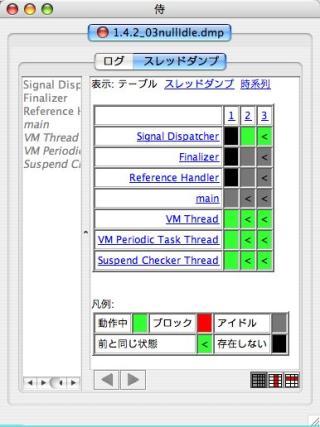 samurai2.0.5.jpg